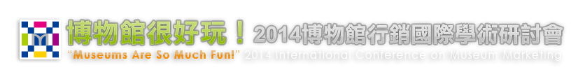 2014 The international conference of museum marketing Logo